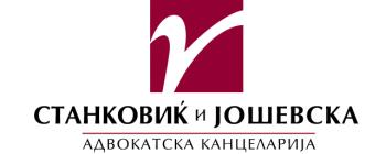 Адвокатска Канцеларија Станковиќ и Јошевска